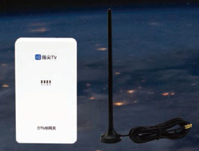 Mobile DTMB Gateway Receiver MPEG - 2 H . 264 Support SD / HD Video Decoding